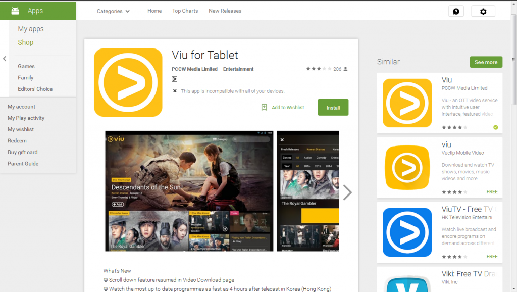Viu, App for Watching Korean Drama and Shows - @rcane Trading